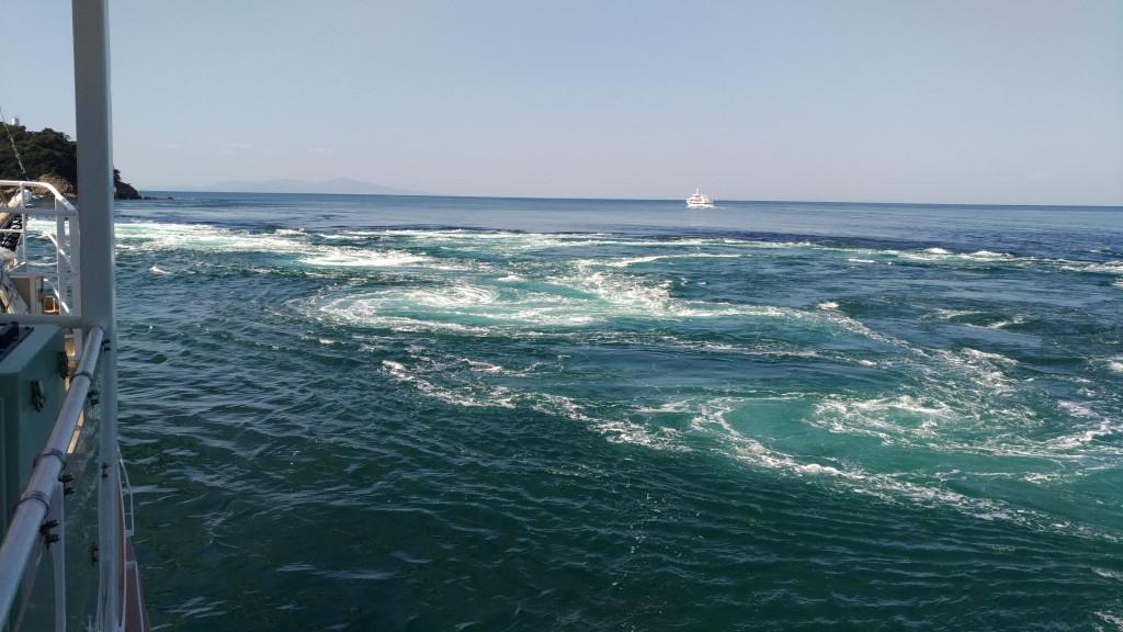 渦潮の写真